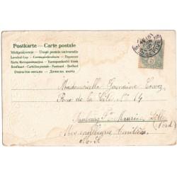 Mandoline & flûte, 1906,...