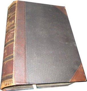 Demi-reliure à coins d'un livre ancien