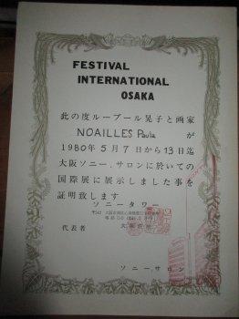 Paula Noailles Festival International Osaka 1980